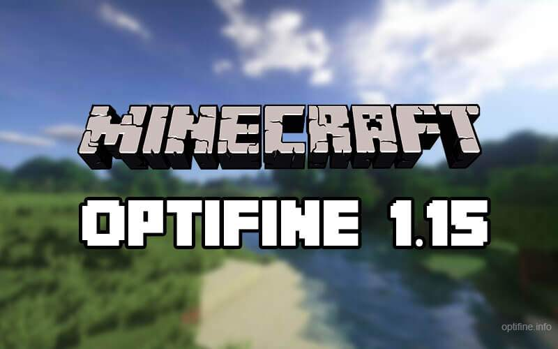 optifine 1.15
